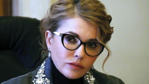 Поздравления Юлии Тимошенко с Новым городом и Рождеством