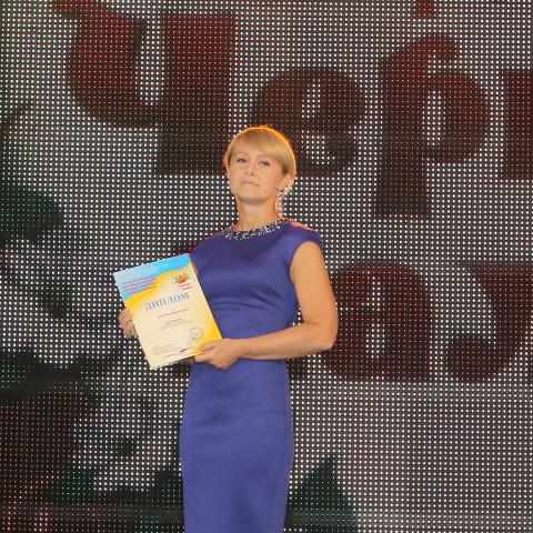 Состоялось торжественное закрытие 8-го Всеукраинского фестиваля народного творчества «Червона калина»