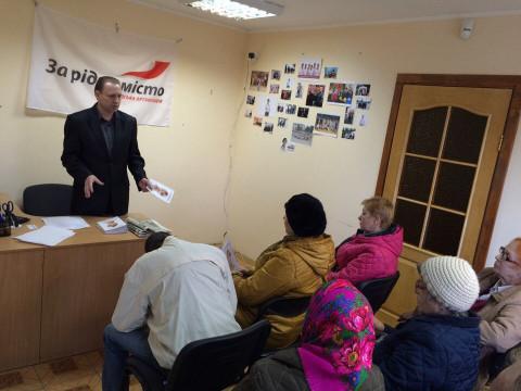 Активисты Долгинцевского района обсуждали методы решения  вопросов горожан