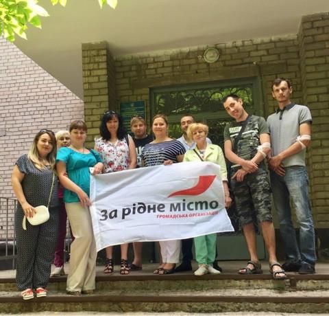 Активисты организации «ЗА РІДНЕ МІСТО» сдали кровь для онкобольных детей