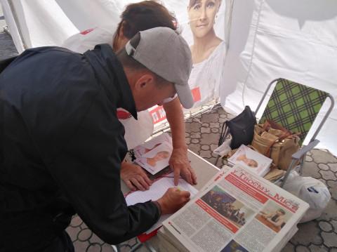 23 мая информационные палатки «Батьківщина»