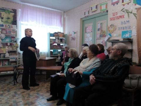 Леся Стрембицкая встретилась с жителями улицы Волшебная