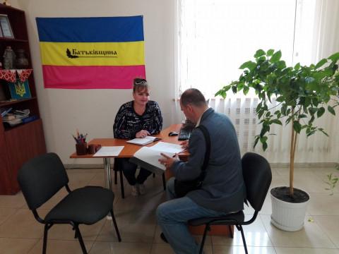 Депутат Покровского райсовета Татьяна Клевцова провела плановый приём граждан