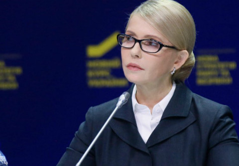 Новая стратегия мира и безопасности Юлии Тимошенко