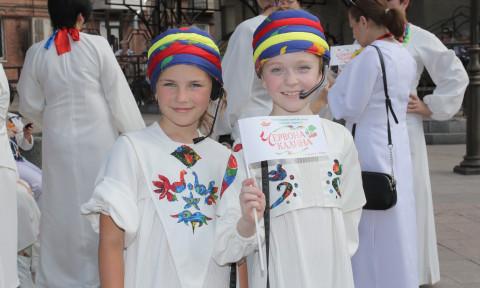 На криворожском Арт-Майдане состоялось торжественное открытие фестиваля «Червона калина»