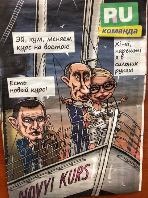 «Черный пиар» Порошенко не поможет. Наша победа уже близко