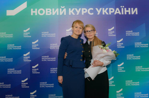 Юлия Тимошенко в Кривом Роге