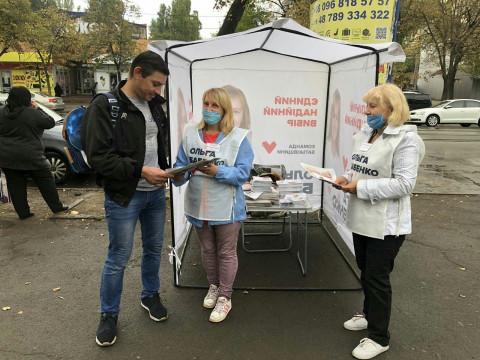 Волонтеры Ольга Бабенко информируют криворожан о программе кандидата в мэры