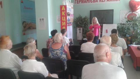 Елена Гузачева провела встречу с посетителями оздоровительного центра «HAPPY DREAM»