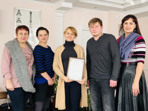 Ольга Владимировна Бабенко получила благодарность от общественных организаций Кривого Рога
