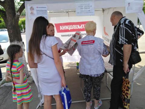В городе продолжают работу открытые общественные приёмные ВО «Батьківщина»