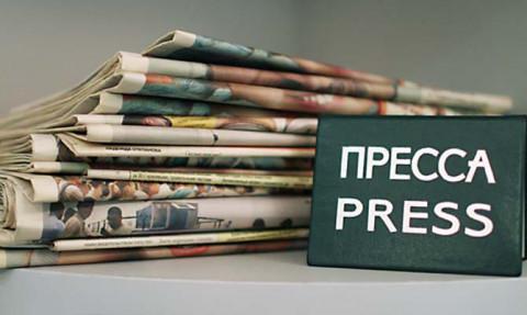 Поздравляем всех журналистов с профессиональным праздником!