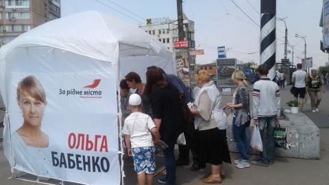 Криворожане поддерживают «За рідне місто» и посвящают стихи Ольге Бабенко
