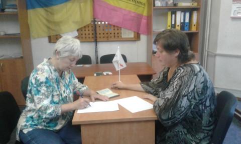 Помощник депутата Катерина Плотникова провела плановый прием граждан