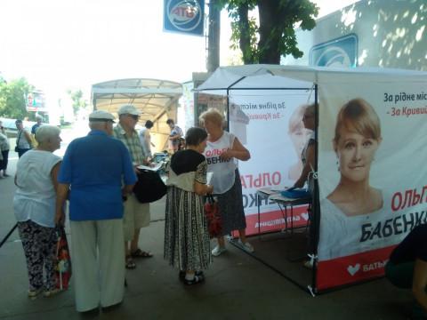 Сегодня открытые общественные приемные Ольги Бабенко снова работали на улицах Кривого Рога