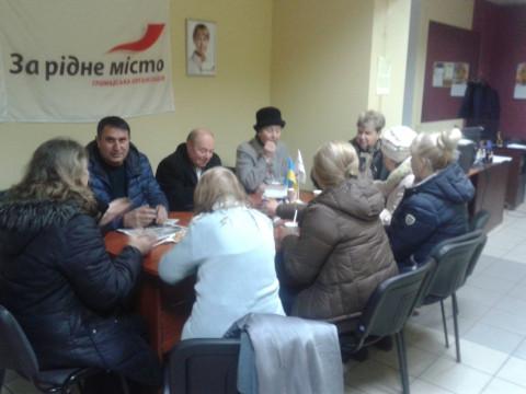 Активистов Металлургического района ознакомили с планами работы на декабрь