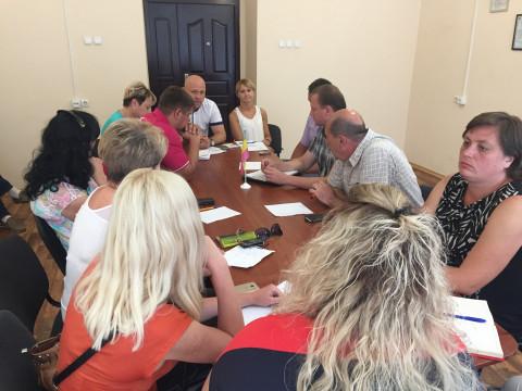 Состоялась расширенное заседание бюро городской организации
