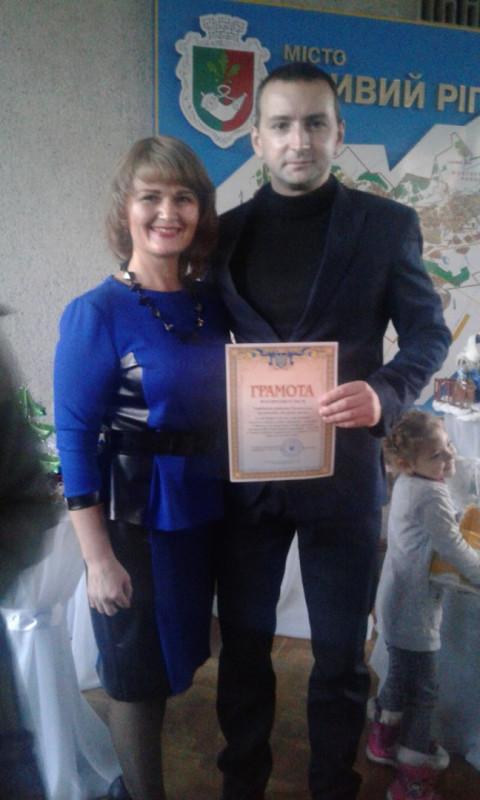 Активная работа Терновской организации «ЗА РІДНЕ МІСТО»  отмечена грамотой