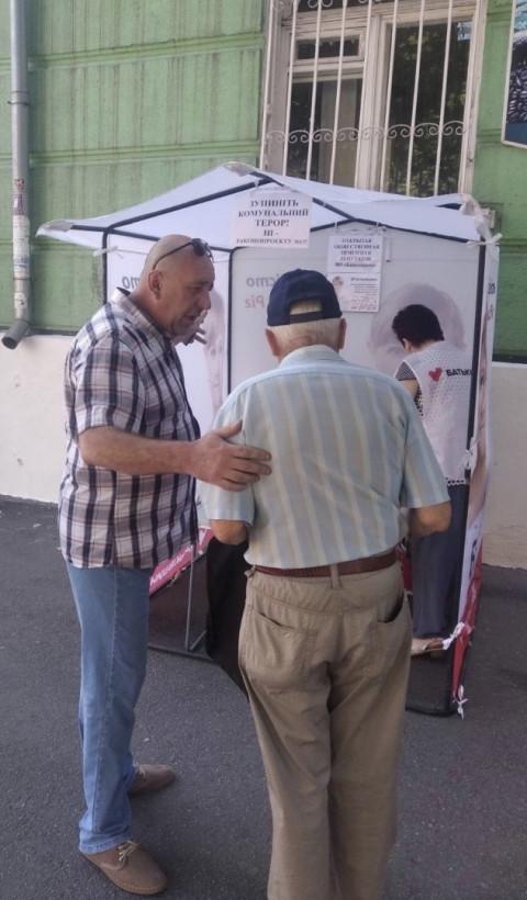 Депутаты городского и районных советов от ВО «Батьківщина» ведут прием на информационных палатках