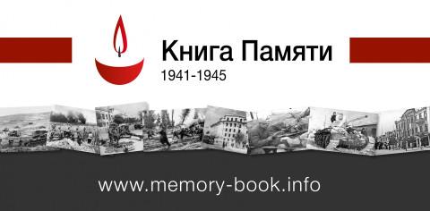 Ольга Бабенко: «Давайте воссоздавать историю вместе!»