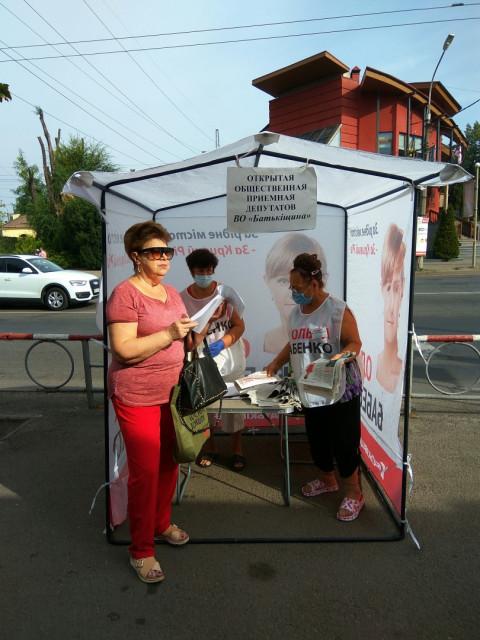 Ольга Бабенко поддерживает представителей малого и среднего бизнеса