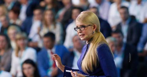 Юлия Тимошенко: снижение тарифов на 50% и другие изменения, которые все ждут