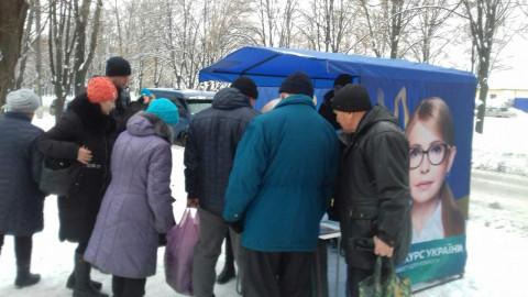13 января открытые общественные приемные ВО «Батьківщина» работали в нескольких районах нашего города