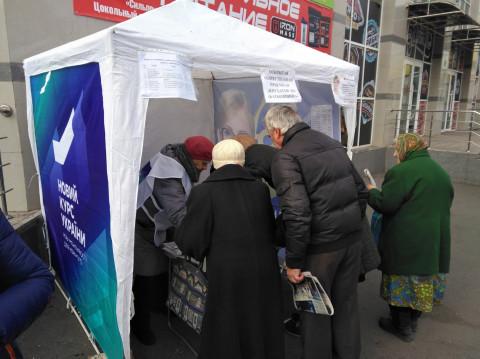Открытые общественные приемные ВО «Батьківщина» продолжили свою работу и сегодня - 13 ноября