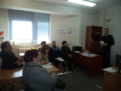 Активистов Терновской организации наградили почетными грамотами