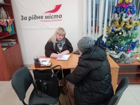 Сколько стоит выполнение требований Кривбассводоканала?