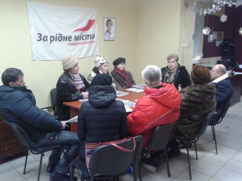 На встрече активистов было принято несколько важных для района решений