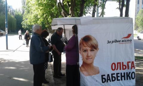 Ольга Бабенко: «Системность в работе и открытость перед избирателями – характеризуют нашу команду»