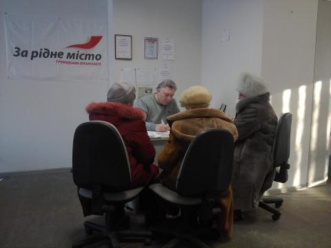 Михаил Карый провёл плановый приём граждан