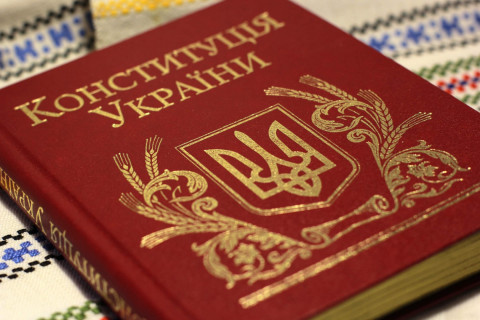 Поздравление с Днём Конституции Украины от команды ОО «За рідне місто» и ВО «Батьківщина»