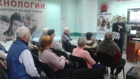 Посетители оздоровительного центра будут в курсе новостей в Украине и в мире