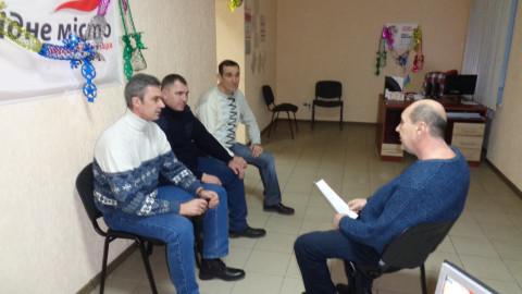 В Ингулецком районе прошла итоговая встреча с руководителями первичных организаций