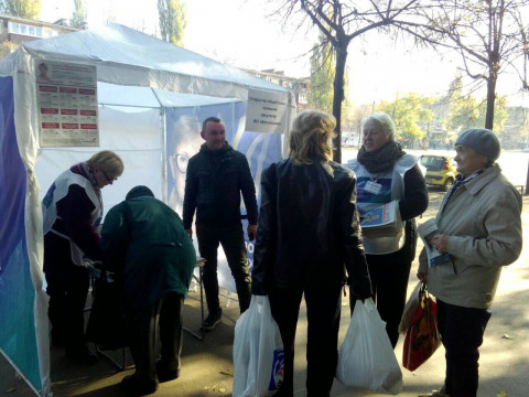Общественные приемные ВО «Батьківщина» снова работали на улицах Кривого Рога