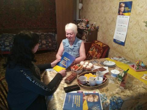 На встрече с жителями улицы Васякина