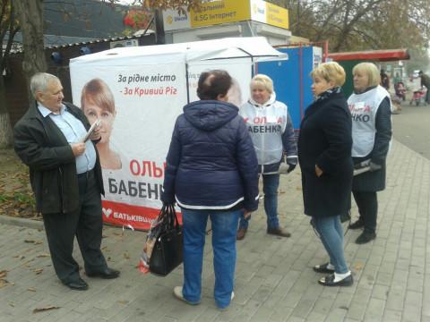 Работа открытых общественных приёмных Ольги Бабенко продолжается