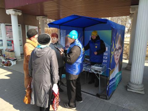 Сотни человек ежедневно высказывают слова поддержки Юлии Тимошенко и ее команде
