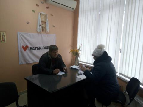 Дмитрий Плакса провёл приём граждан