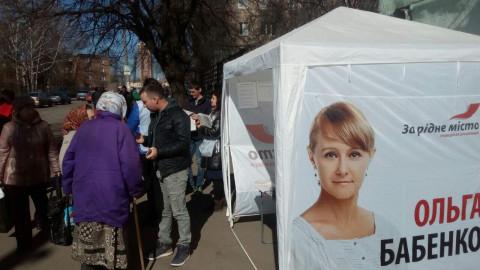 Депутаты «ЗА РІДНЕ МІСТО» проводят приемы избирателей на улицах Кривого Рога