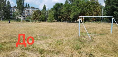 Футбол на траві в людський зріст?