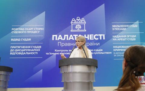 Тимошенко знает как навести порядок в армии и остановить войну