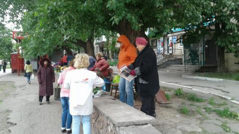 У Саксаганському районі працювали волонтери «ЗА РІДНЕ МІСТО»