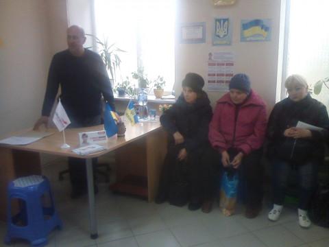 В Ингулецком районе прошла встреча с активистами организации