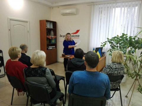 В Покровском районе прошла встреча депутата с активистами «ЗА РІДНЕ МІСТО»