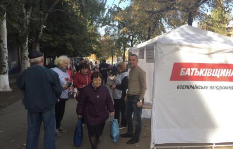 15 октября информационные палатки ВО «Батьківщина» снова работали в Кривом Роге