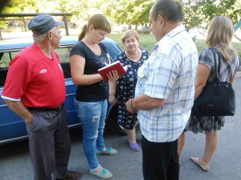 Жители посёлка Авангард хотят благоустроить сквер Пионеров