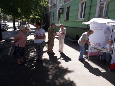 Ежедневно на улицах Кривого Рога работают агитационные палатки кандидата в народные депутаты Украины по 33 избирательному округу Ольги Бабенко
